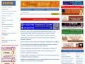 E-osetia.ru — Владикавказ и Вся Осетия. Справочник: адреса, телефоны, товары, цены.