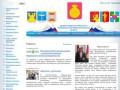 Администрация Воскресенского муниципального района Московской области (Портал государственной организации)