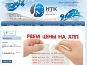 """ООО """"НТК"""" (Россия, Ивановская область, г. Иваново)"""