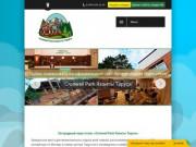 Отель Яхонты Таруса официальный сайт