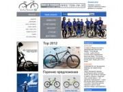 Велосипеды FORWARD (интернет-магазин veloSmart.ru) в Москве
