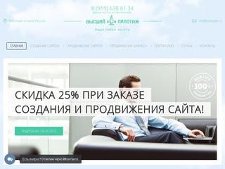 Эффективная интернет-реклама в Йошкар-Оле, веб-студия