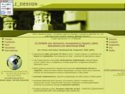 D.EL.I_DESIGN студия - разработка сайтов в Северодвинске