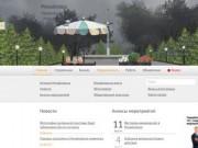 Городской портал Михайловска