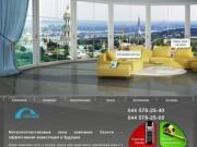 Металлопластиковые окна, пластиковые окна, окна ПВХ на заказ - Киев, цены, купить Okonti.