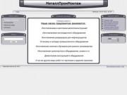 МеталлПромМонтаж - изготовление и монтаж металлоконструкций (РСО-Алания, г.Владикавказ, Черменское шоссе, 1, тел.+79094773232)