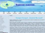 Бурение скважин в Таганроге.