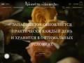 Искусственные цветы. Качество гарантируем. (Россия, Нижегородская область, Нижний Новгород)