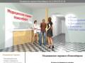 Медицинские справки в Новосибирске (Россия, Новосибирская область, Новосибирск)