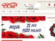 Цветочный интернет-магазин (Россия, Иркутская область, Иркутск)