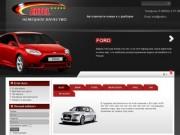 Ertel-Auto - О магазине