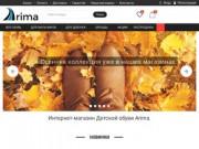 Кроссовки для детей дешево. Большой выбор. (Россия, Нижегородская область, Нижний Новгород)