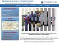 Аренда компрессора AIRMAN в Москве и Московской области с отбойными молотками и бетоноломами