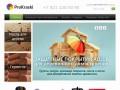 Интернет-магазин строительных и отделочных материалов (Россия, Нижегородская область, Нижний Новгород)