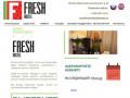Хостел на Арбате | Москва | Hostel Fresh
