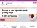 Материалы для наращивания ресниц: ресницы, клей, инструменты - интернет магазин Katrin Lash (Россия, Оренбургская область, Оренбург)