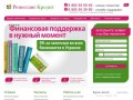 Ренессанс Кредит (Украина)