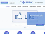 Купить упаковочный материал оптом и в розницу в Ивановской области недорого с доставкой   Норст