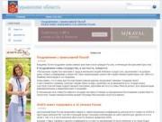Законодательство Мурманской области
