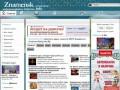 Информационный портал Знаменска