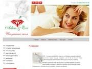 Одеяла и подушки г. Апрелевка ООО Компания Адам и Ева