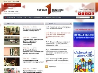 1tulatv.ru