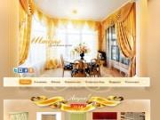 Шторы для вашего дома, шторы карнизы жалюзи, г.Одинцово