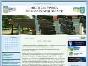 Snigiryevka-rada.gov.ua