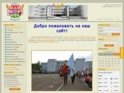 ГУО Средняя школа №3 г.Житковичи