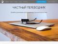 Vf-translator.ru — Перевод | Переводчик английского в Перми