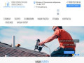 Строй 911- ремонт кровли и фасада, услуги промышленных альпинистов (Россия, Московская область, Москва)