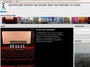Интернет-телеканал ЕТВ — новое городское медиа, объединившее традиционное телевидение и глобальные возможности интернета (Екатеринбург)