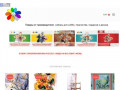 Наборы раскрасок по номерам. Выбирайте все на 9krasok.ru! (Россия, Нижегородская область, Нижний Новгород)