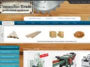 СтанкоЛес-Трейд  -  производство и продажа деревообрабатывающего оборудования (Россия, Кировская область, Киров)