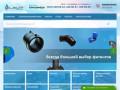 Интернет магазин УТП МАГ: оборудование для водоснабжения, отопления и канализации (Россия, Свердловская область, Екатеринбург)