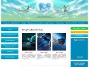 Сайт о благотворительности и социальной деятельности в Якутии