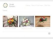 Anaki Flowers | Цветочная мастерская в Южно-Сахалинске