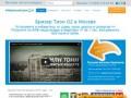 Установка и продажа сплит-системы бризер Тион О2 в Москве. (Россия, Московская область, Москва)