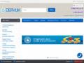 Серник.рф — Серник интернет магазин в Ростове-на-Дону