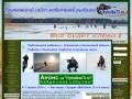Ульяновский сайт любителей рыбалки:  Rybalka73.ru