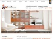 Изготовление мебели и дверей под заказ в Днепропетровске