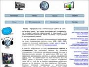 """""""FoCeo"""" - продвижение и оптимизация сайтов в сети"""
