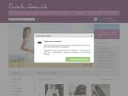Интернет магазин turutu (Украина) - одежда оптом и в розницу — футболки, платья, брюки, а также одежда для мужчин из Китая