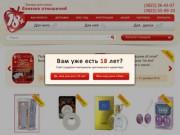 Интернет-магазин для взрослых N1 в Томске (18+)