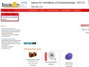 Интернет-магазин 1Dublon.ru -  парфюмерия, косметика, софт, электроника