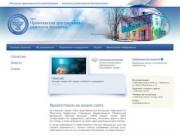 Областное бюджетное  учреждение здравоохранения «Приволжская центральная районная больница»