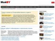 Moyby.com