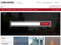 Коммерческая недвижимость Москвы