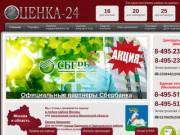 Независимая оценка участка. Онлайн-заявка на оценку. (Россия, Нижегородская область, Нижний Новгород)