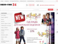 Интернет магазин www.dress-code24.ru предлагает разнообразный выбор модной и стильной женской, а так же детской одежды (Россия, Московская область, Москва)